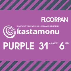 Floorpan Purple