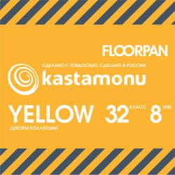 Floorpan Yellow